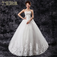 New arrival 2014 tube top train wedding dress formal dress white new arrival fluffy wedding dress formal dress