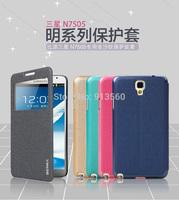 5pcs BEPAK for samsung GALAXY Note3 Neo / N7505 N7506 N7508  ming series Flip leather cases +5pcs screen protectors + Retail box