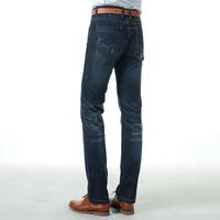 Men Fashion Straight Leg Jeans 100% Cotton Men's Long Brand Pants Slim Fit Summer Clothing