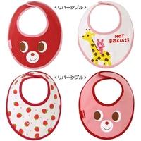 Baby Bibs Top Fashion Baberos Babador Carters 2014 Hot Baby Bib .kids Bibs/ Lunch Cute Towel 3 Layer Waterproof free Shipping