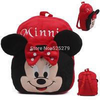 Fashion Cartoon Monster Bags for Girls, Children School Backpack, mochila infantil, Kids School Bags Minnie Bags bolsas