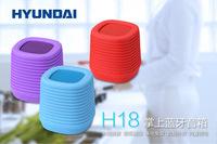 HYUNDAI H18 Bluetooth Speaker Three-Proof Function V3.0+EDR Mini TF card reader for apple ipad iphone & Android Wireless Speaker