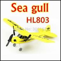 Hot sale Sea gull RTF 2CH HL803 rc airplane