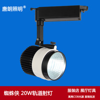 Led track light ming mounted spotlights 20w track lamp super bright full set