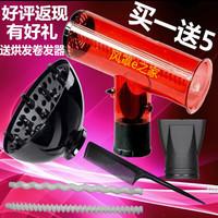 Universal magic hair dryer machine hood hair tube drying hair emperorship kinkiness hair sticks
