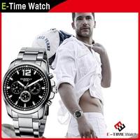 Relogio Masculino New Fashion Brand Eyki Men Full Steel Watch Stainless Steel Men Sport Quartz Watches Male Clock Military Watch