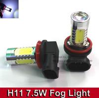 2pcs/lot 7.5W Super Bright SMD H11 Vehicle LED White Day Driving Car Fog Light DRL Daytime Running Light Auto Parking Lamp