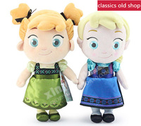 Christmas gift,Pre-sale 2014 New Frozen childhood Plush Elsa Anna baby plush Soft Toys Baby Toy Girls style can choose