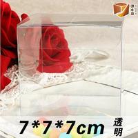 PVC CLEAR WEDDING CANDY BOXES 7*7*7CM GIFT BOX 50PCS LOT