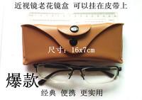 2014 the new arrival, optical glasses box, glasses box can wear belt, leather glasses box