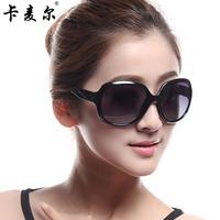 Rich fashion vintage big box sunglasses star style sunglasses anti-uv glasses polarized sunglasses