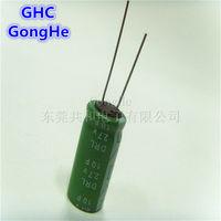 HOT!! sales free shipping 2.7v 10f supercapacitor