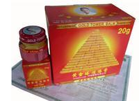 Vietnam Gold Tower balm active cream 20g muscle aches  arthritis medicine