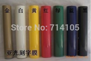 car PVC flex heat transfer-film yellow color(China (Mainland))