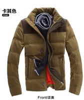 Winter men's down parkas jacket 2014 short mens down jacket winter outdoors coat  Outdoor Coat Down & Parkas Men