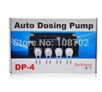 Jebao dp-4 automatic dosing pump lab plastic doser