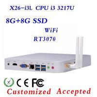 fanless office computer, thin client mini pc 1.8GHz, XCY X26-i3L dual core desktop pc