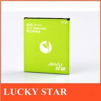 3000MAH 100% Original Jiayu Phone Battery For Jiayu G3/3GS/G3C Cell Phone