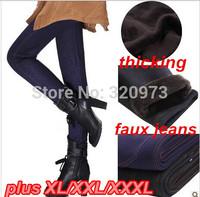 XL/XXL/XXXL size 2014 Winter new fashion plus size elastic women thicking warm faux jeans leggings free shipping