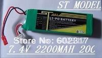 7.4V 2200MAH 20c RC Receiver Lipo Battery Sanwa Futaba BEC