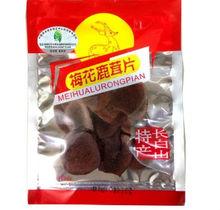 2014 Top de vendas veludo Antler saúde suplementos nutricionais(China (Mainland))