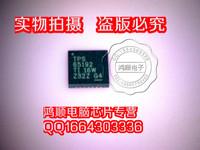 Free shipping  10pcs/lot    TPS65192 65192