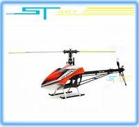 KDS600 KDS Innova 600 FBL flybarless helicopter 6ch ARF Kit RC helicopter KIT+EBAR+ESC+UBEC+MOTOR helikopter
