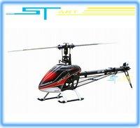 KDS550 KDS Innova 550 helicopter 6ch 7ch 9ch RC helicopter ARF FBL version flybarless + ebar gyro+ motor + esc+ servos kds5 gift