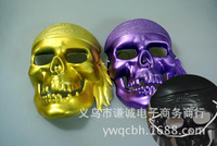 Halloween skull mask ghost mask holiday dress props Pirates of the Caribbean toys