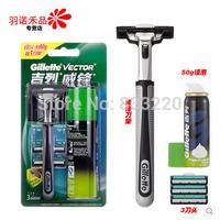 Shaving Straight Razor Blade For Men Epilator Sex Products Shaver Brand Trimmer Depilation Face Care Hair Removal Beard Trimmer