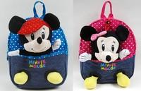 Baby Kids cartton  School Bag   boys girls  small bag  children backpacks 1 to 3 year mochilas kids