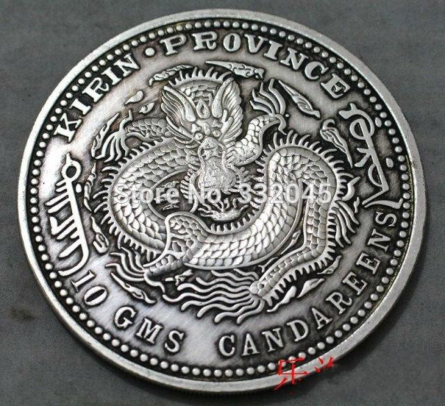 China Silver Dragon Dollar Coin Free Shipping(China (Mainland))