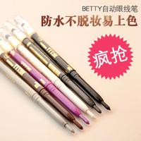 Waterproof popular sponge belt automatic eye shadow pen eyeliner pen chromophous 7549