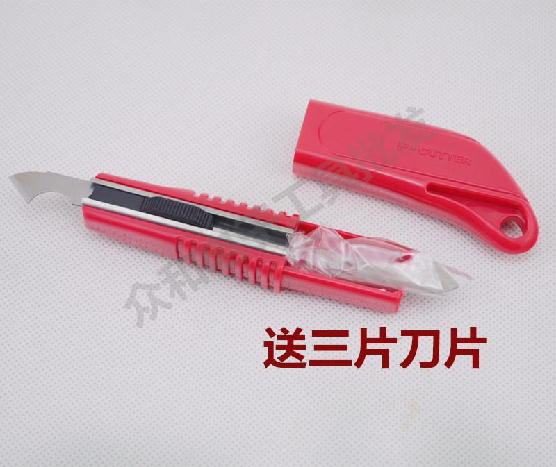 Hook Machete Hook Knife Blade Machete