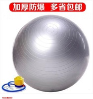 2014 freeshipping bola de diameter 75cm yoga pilates ball shipping thickening fitness scrub promotion limited rushed capsule
