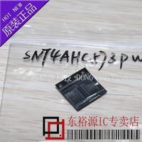 Free shipping  10pcs/lot  SN74AHC573PW 74AHC573 TSSOP
