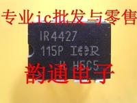 Free shipping  IR4427 DIP8