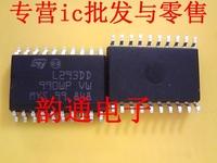 Free shipping  L293DD SOP20