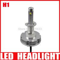 G6 Hot Sale Cree XML2 LED H1 Car LED Headlight 12V 24V 6000k 2400LM IP68 Super Bright Fast Shipping
