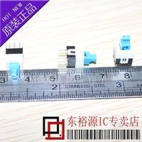 Free shipping 10pcs/lot self-locking key switch double switch 8 * 8MM 6 feet