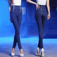 2014 autumn new hot popular gift womens thin high waist jeans pencil pants elastic skinny dark blue Larg Size 3xl 4XL  5211A
