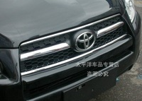 Free Shipping 2006-2012 Toyota RAV4 ABS Chrome Front Grille Around Trim Racing Grills Trim