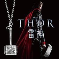12pcs/lot free shipping Movie Jewelry Thor Hammer Necklace Thor The Dark World BIG Pendant Necklace for Men