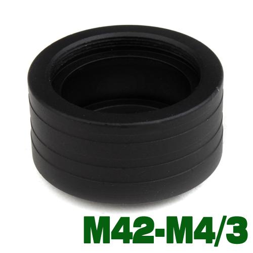 Адаптер для объектива Oem M42 4/3 e/pl1 e/pl2 e/pl3 G1 GF1 GH1 G2 GF2 GH2 G3 GF3 M42-M4/3 nikon g af s а и крепление объектива micro 4 3 для m4 m43 3 g1 g2 gh1 gf1 адаптер e p1 p2 e