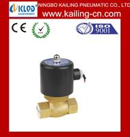 steam brass solenoid valve / US 2/2 way pilot operated steam solenoid valve