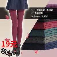 S-XL New 2014 Autumn and Winter Women's Pants Fashion Cotton One Piece Pants Plus Size Pants Step Foot Pants 6 Colors
