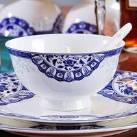56 pieces of 1 set bone china dinnerware