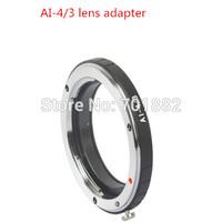 AI-4/3 Lens Adapter Ring for Nikon Ai F Ais Lens to OM43 Oly m-pus 4/3 E Series