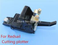 Redsail Cutting plotter vinyl cutter Roller holder,Pinch Rolls For all Redsail Vinyl Cutter.