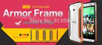 Free shipping 5pcs original Nillkin PC TPU Armor Fram for  HTC One E8  Armor Border series  +retail box